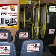 Рекламная листовка в маршрутке Тернополь фото