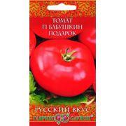 семяна томат F1 Бабушкин подарок фото