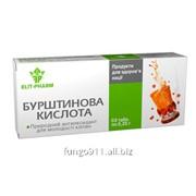 Янтарная кислота Код: 020197 фото