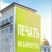 Фирменный дизайна сайта