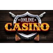 Создание сайтов казино под ключ фото