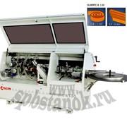 Кромко-облицовочный станок SCM Olimpic K130 Promo прямолинейный с автоподачей фото
