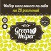 Набор капельного полива Green Helper GK-911 на 20 растений фото