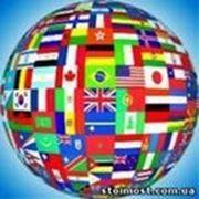 Курсы иностранных языков «ИНТЕРПРЕТ» фото