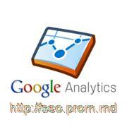 Google Analytic фото