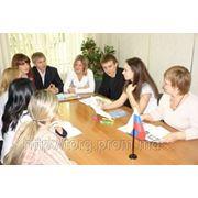 Тренинг для молодых предпринимателей фото