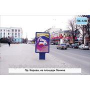 Ситилайты Симферополь, площадь Ленина