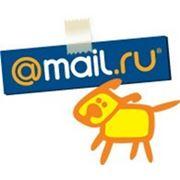 Регистрация в Mail.ru фото