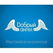 Фирменный логотип фото
