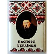 """Обложка на паспорт """"Тарас Шевченко"""" фото"""