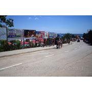 Бигборды Судак, Район Аквапарка