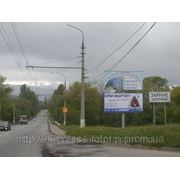 Бигборды трасса Симферополь Ялта,село Заречное,на Ялту,РАТ04А фото