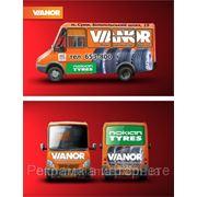 Реклама на маршрутках (маршрутных такси) фото