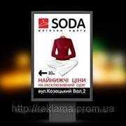 Наружная реклама в Сумах фотография