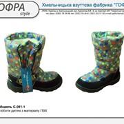 фото предложения ID 17757154