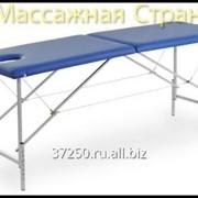 Складной массажный стол Комфорт Лайф л04 Люкс фото