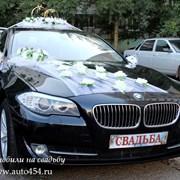 Черная БМВ 520 на свадьбу фото
