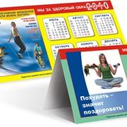 Настольные календари-домики фото