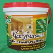 НАТУРАЛЬНАЯ пропитка для древесины на основе масел и воска для внутренних работ 1,5 кг(ведро) фото