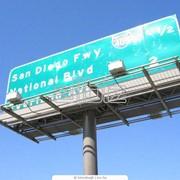 Реклама на билбордах фото
