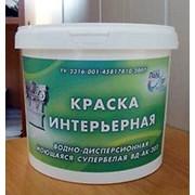 Колеровка, краска интерьерная белая для колеровки ВД-АК-200 фото