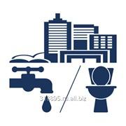 Проектирование и монтаж систем водоснабжения и водоотведения фото