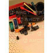 фото предложения ID 862065