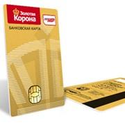 Услуги по обслуживанию платежных карт «Золотая Корона» фото