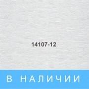 Пленка ПВХ для ламинации 14107-12 фото