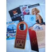 Буклеты, визитки, путевки, полиграфия в Ялте. фото