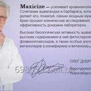 Крем для увеличения члена maxicize фото