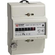 Счётчики электрической энергиии фото
