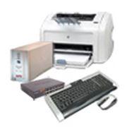 Компьютерное оборудование для офиса фото