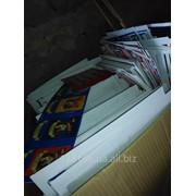 Покупаю отходы Полистирол, АБС фото