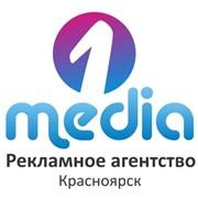 Наружная реклама Красноярск фото