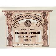 Пластилин скульптурный твердый, мягкий фото