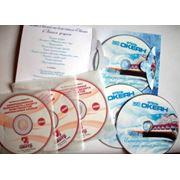 CD и DVD диски фото