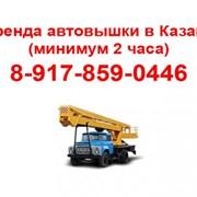 Аренда агп втовышки в Казани (минимум 2 час). фото