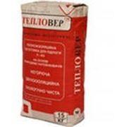 Теплоизоляционная подготовка для пола П-450, 15кг/мешок