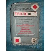 Теплоизоляционная шпаклевка ТМ «Тепловер»