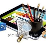 Веб-дизайн и фирменный стиль фото
