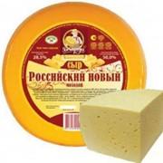 Сыр Российский Новый молодой, 50% фото