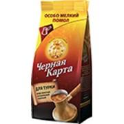Кофе Свежеобжаренный Черная Карта для турки (250г) фото