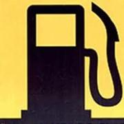Автомобильный бензин фото
