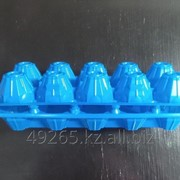 "Пластиковый контейнер для яиц П-12 ""Десятка"" синий фото"