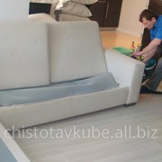 Upholstery cleaning фото