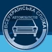 Водительские курсы в г. Вышгород фото