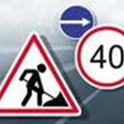 Изготовление дорожных указателей фото