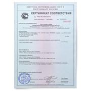 Сертификат сейсмостойкости фото