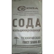 Сода кальцинированная техническая ГОСТ 5100-85 фото
